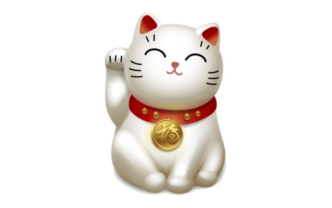 El gato más famoso de Japón by María Mizuno